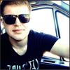 Сергей, 23, г.Кстово