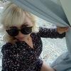 Кристина Yuryevna, 20, г.Новокузнецк