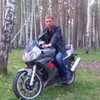 Жека, 32, г.Нововоронеж