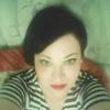 Александра, 32, г.Коркино