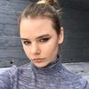 Лиза, 16, г.Москва