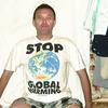georgiy, 41, г.Протвино