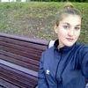 Lyuba, 17, г.Кострома