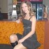 Надя, 26, г.Кремёнки