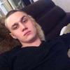 Сергей, 26, г.Бийск