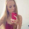 Miss, 23, г.Сосновый Бор
