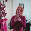 Карина, 22, г.Энгельс