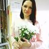Татьяна, 27, г.Тула