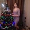 Ирина, 31, г.Вербилки