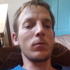 Пётр, 24, г.Туапсе