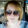 Полина, 32, г.Горячий Ключ