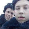 Frolov Slava, 20, г.Руза