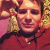 Алексей, 24, г.Барнаул