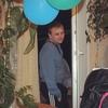 Евгений, 34, г.Вырица