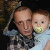 Степан Sergeevich, 32, г.Вычегодский