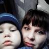 Ольга, 30, г.Городище (Волгоградская обл.)