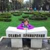 Лора, 50, г.Кировск
