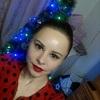 Наталья, 32, г.Новокузнецк