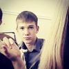 Владимир, 17, г.Серафимович