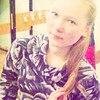 Елена, 18, г.Кабанск