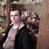 Александр Зуйкин, 20, г.Зарайск