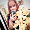 Alina, 23, г.Кез