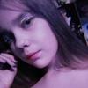 Irene, 19, г.Самара