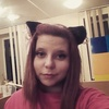 Анастасия, 19, г.Новокуйбышевск