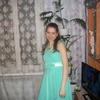 Юлия, 20, г.Северо-Енисейский