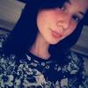 Эвелина Регнер, 16, г.Псков