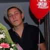 Valek, 31, г.Славянск-на-Кубани