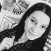 Марина, 22, г.Гурьевск