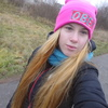 Полина Ганичева, 22, г.Чудово