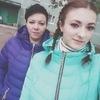 Ольга, 36, г.Братск