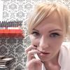 Евгения, 32, г.Истра