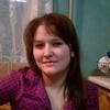 Ирина, 24, г.Ухта