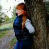 Янина, 26, г.Хабаровск