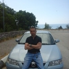 Дмитрий, 37, г.Первомайское