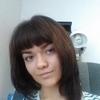 Екатерина, 25, г.Уфа