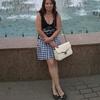 Валентина, 39, г.Щекино