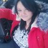 Наталья, 37, г.Галич