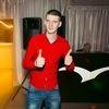 Илья, 24, г.Спас-Деменск