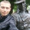 Mario, 27, г.Кострома