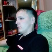 Эдуард 28 Пермь