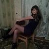 Леночка, 25, г.Усть-Кишерть