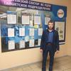 Станислав, 24, г.Усть-Кут