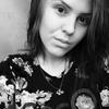 Анастасия, 20, г.Омск