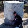 Юлия, 36, г.Верхняя Пышма