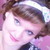 Екатерина, 26, г.Каневская