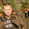 Андрей, 32, г.Красноармейская